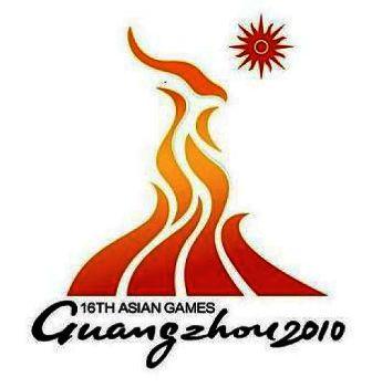 Asian Games, China
