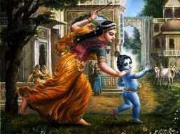 Krishna India