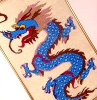 Himalayan Fire Dragon
