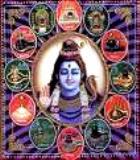 Shiva Gita at Chinmaya Ashram,Dharamsala