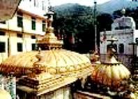 Eternal Flame Temple, Dharamsala