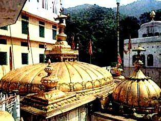 Jawalamukhi dharamsala