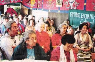 International Dalai Lama