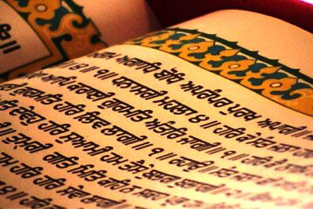 Sikh Religion India