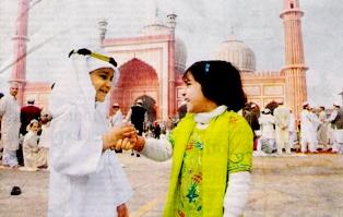 Id Jama Masjid
