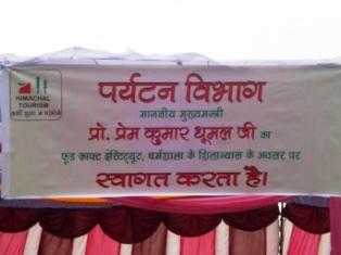 Dharamsala Welcome