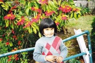 Baby Naintara Gurung