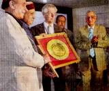 Golden Peacock Award, Dharamsala