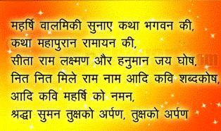 Indian Poet