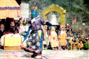 Chheeshu Fair, Rewalsar
