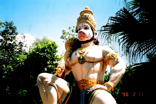 Chinmaya Ashram, Dharamsala
