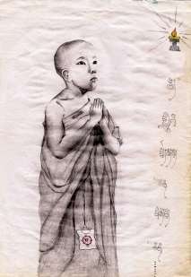 Tibetan Modern Art