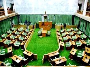 Vidhan Sabha Himachal