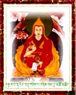 Twelveth Dalai Lama