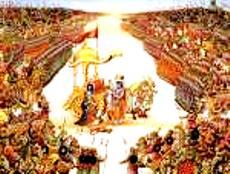 Mahabharata Epic -Gita Updesh